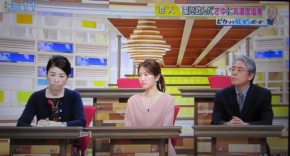 TV出演①